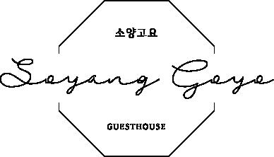 Soyanggoyo